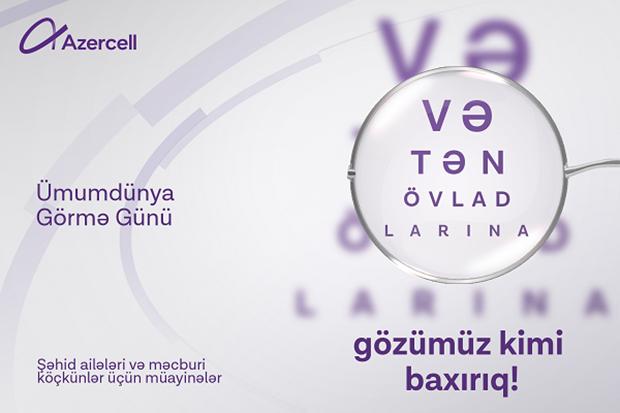 Göz-Azercell
