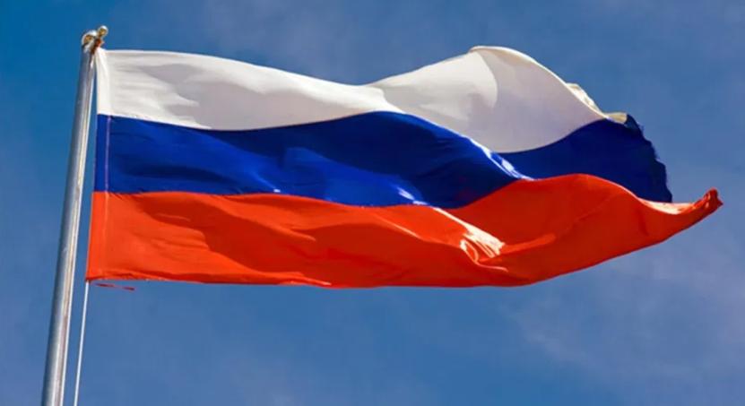 Rusiya