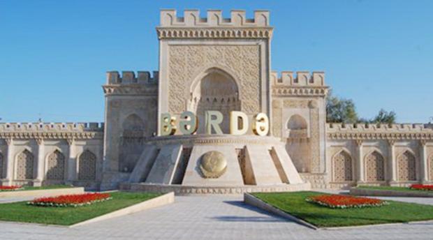 Bərdə rayonu