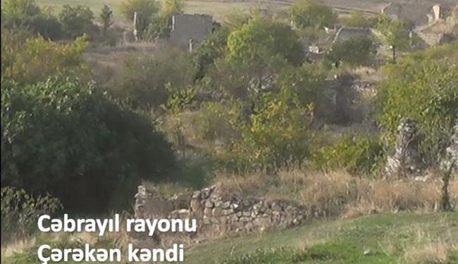 Çərəkən kəndi, Cəbrayıl