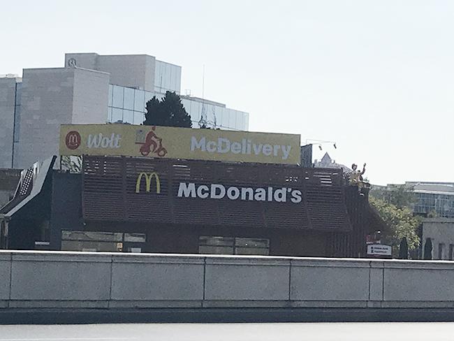 McDonald`s - Bakı