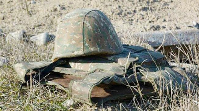 Ermeni hərbi geyimi