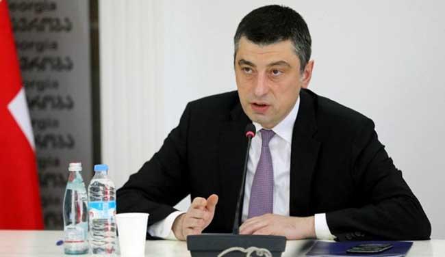 Giorgi Qaxaria