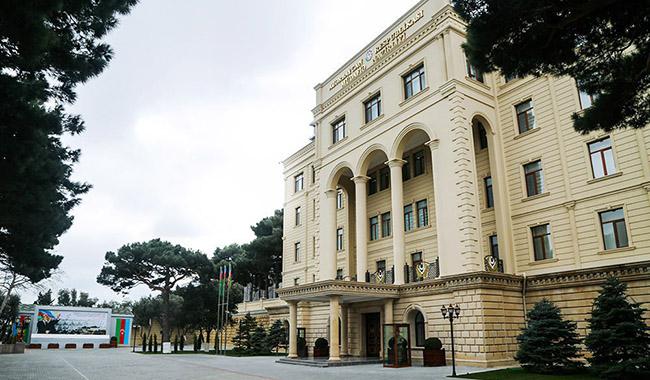 Müdafiə Nazirliyi binası