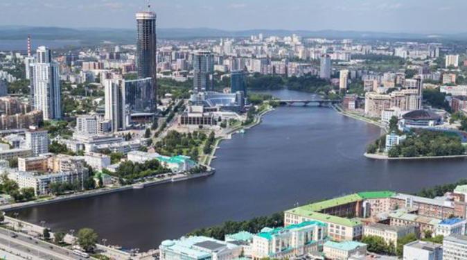 Yekaterinburq - Rusiya