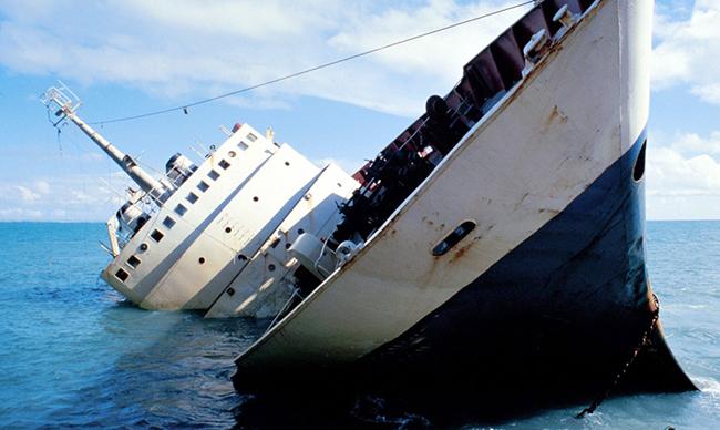 Batan Gəmi