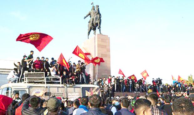 Qırğızıstan  -  Bişkek