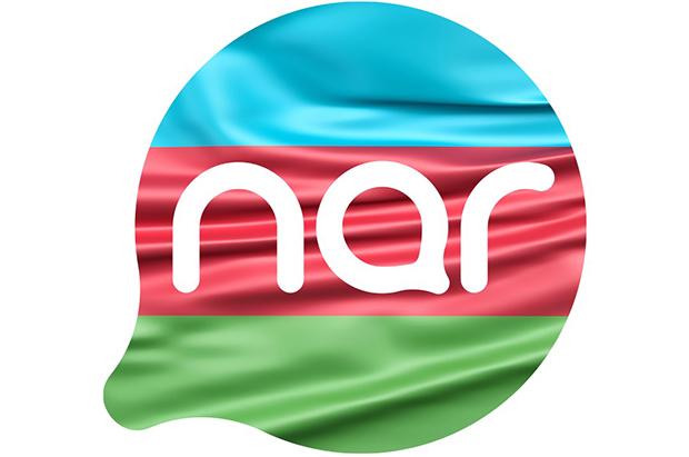 logo Nar