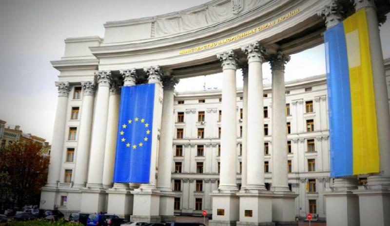 Ukrayna Xarici İşlər Nazirliyi