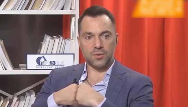 Aleksey Arestoviç