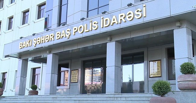 Bakı Şəhər Baş Polis İdarəsi