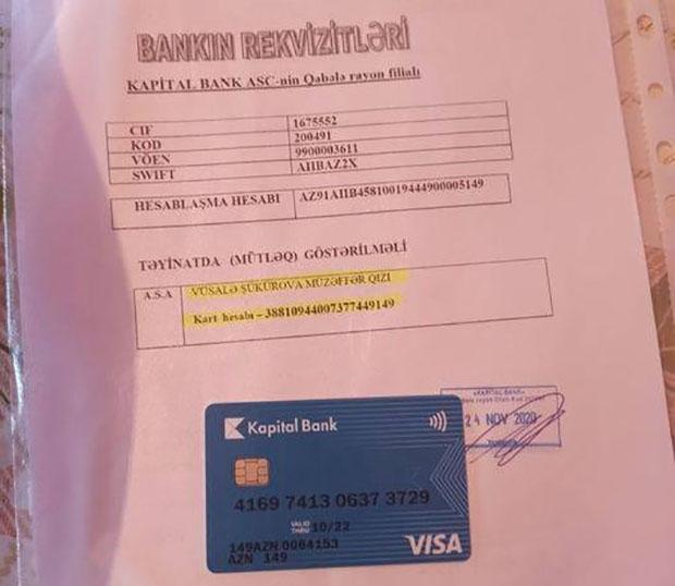 Qazi Elçinin bank rekvizitləri