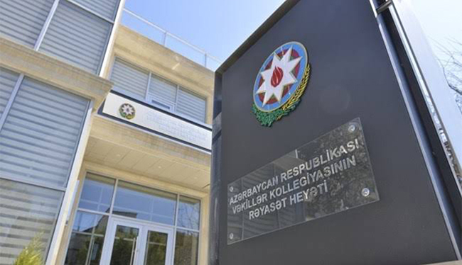 Vəkillər Kollegiyası