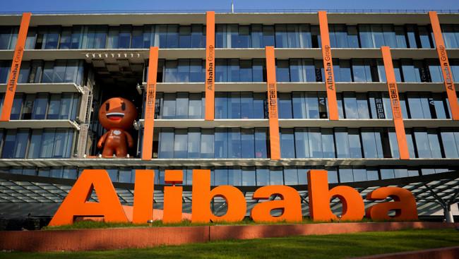 """""""Alibaba"""" şirkəti"""