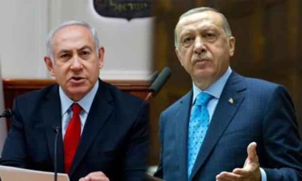 Ərdoğan -   Netanyahu