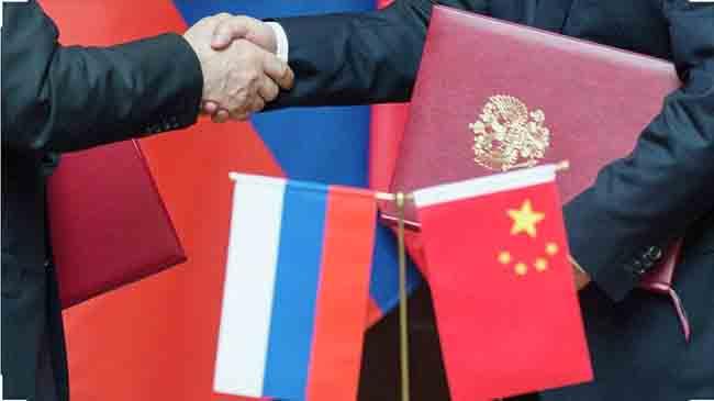 Rusiya - Çin
