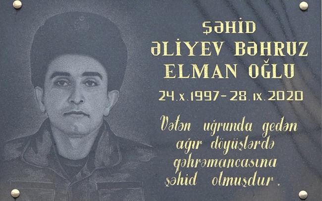 Bəhruz Əliyev - Şəhid