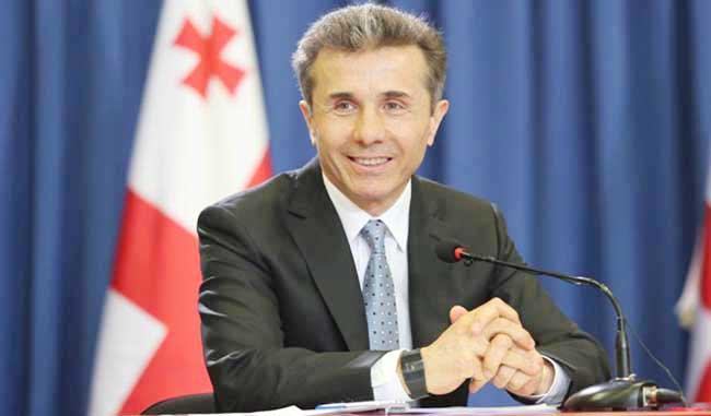 Bidzina İvanişvili