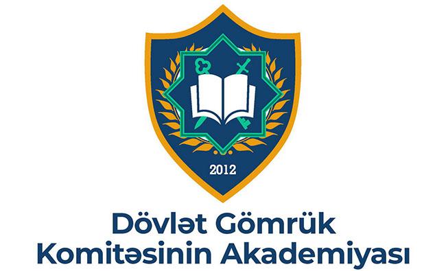 Gömrük Akademiyası - logo