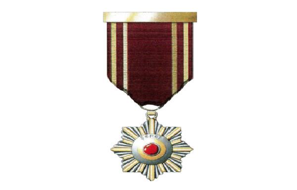 """""""Şərəf"""" ordeni"""
