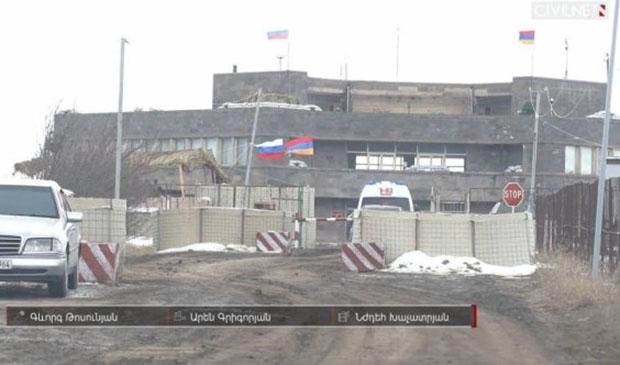 Ermənistanda ikinci Rusiya hərbi bazası