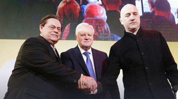 Rusiyada birləşmiş partiyalar - RBK