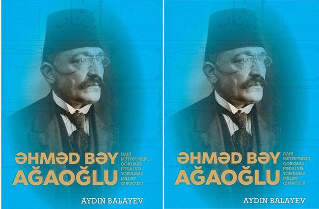 Əhməd bəy Ağaoğlu