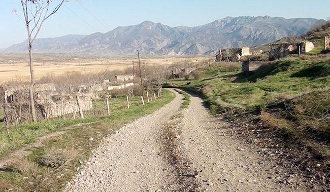 Zəngilan rayonunun Üdgün kəndi