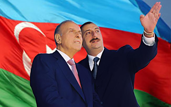 Heydər - Ilham