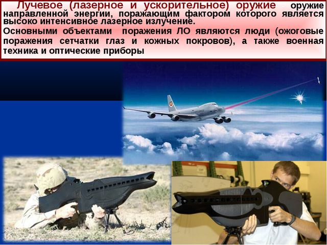 Rusiyanın gizli silahı