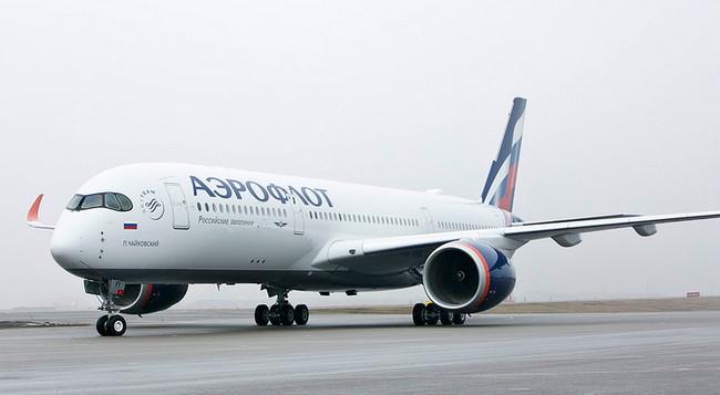 Aeroflot Rusiya hava yolları