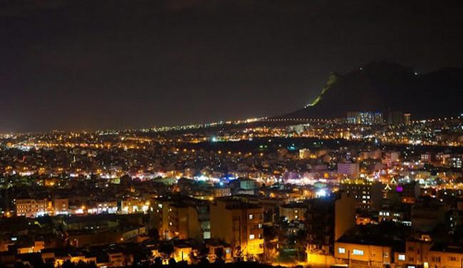 İsfahan, İran