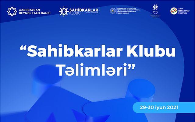 Azərbaycan Beynəlxalq Bankından sahibkarlar üçün təlim