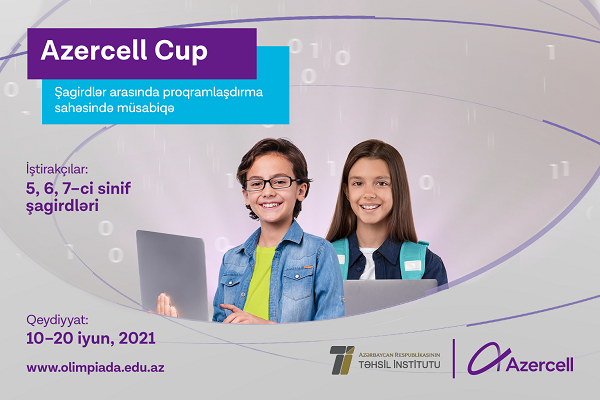 AZERCELL CUP