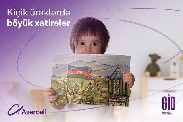 Azercell 1 iyun