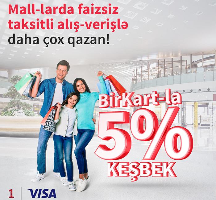 BirKart (Mall)