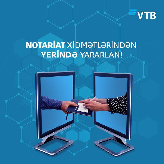 """Bank VTB-də (Azərbaycan) """"Elektron notariat"""" kabinəsi yaradılmışdır"""