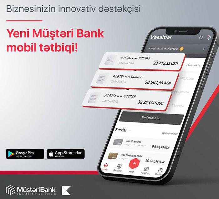 Mushteri Bank Mobile
