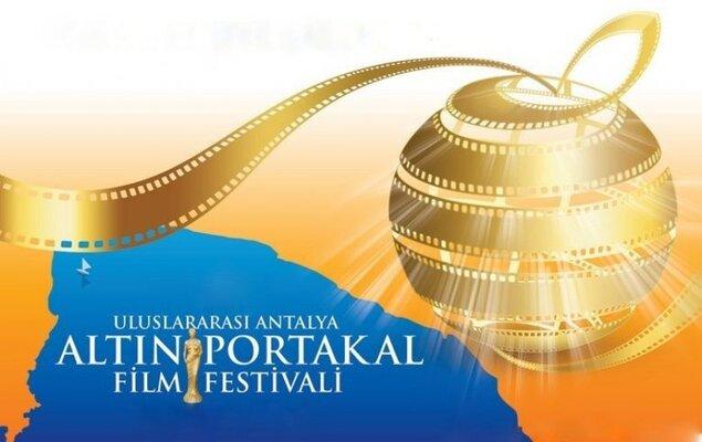 Beynəlxalq Qızıl Portağal Film Festivalı