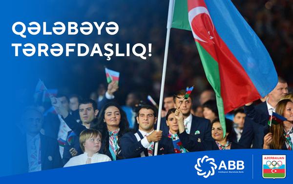 ABB milli olimpiya komandasının maliyyə tərəfdaşıdır!