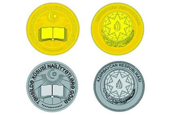 Medallar - Təhsil Nazirliyi