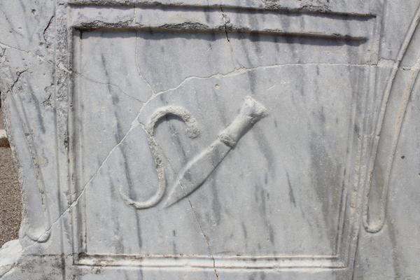 Perge şəhəri Aqorasında əczacı