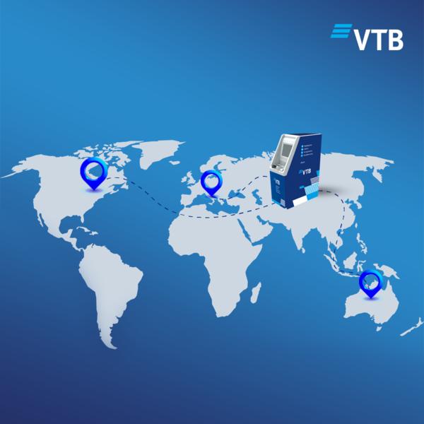 VTB (Azərbaycan) CONTACT ödəmə sistemi vasitəsilə beynəlxalq köçürmələrə başlayır