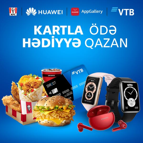 VTB (Azərbaycan) KFC ilə birlikdə Huawei-dən cihazlar bağışlayırlar