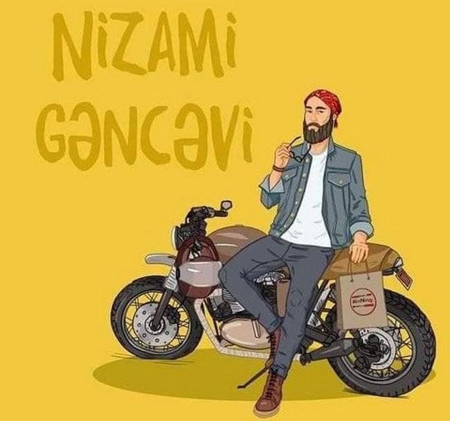 Nizami Gəncəvi, Əli və Nino kitab evi