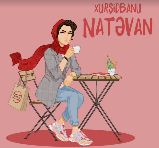 Xurşidbanu Natəvan, Əli və Nino kitab evi