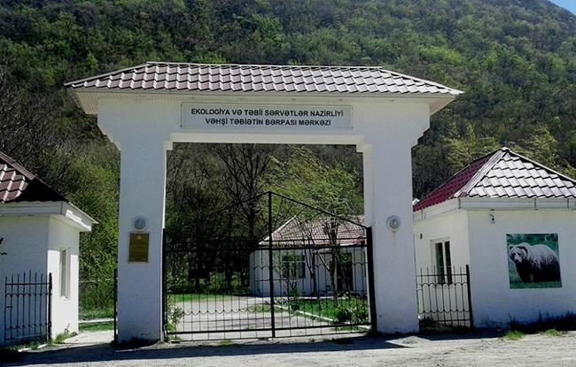 Altıağac Milli Parkı