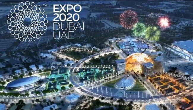 BƏƏ səfirliyi Dubai Expo ziyarətçiləri üçün ən son məlumatı açıqlayıb