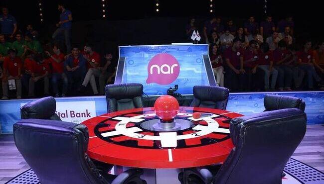 """""""Nar""""ın baş sponsorluğu ilə Azərbaycan çempionu titulu uğrunda yarış başlayır"""