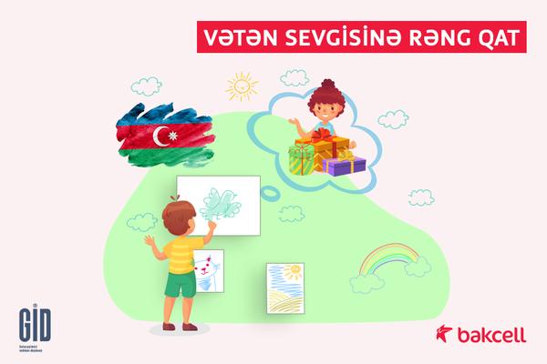 """Uşaqlar arasında """"Vətən sevgisinə rəng qat!"""" adlı rəsm müsabiqəsi"""